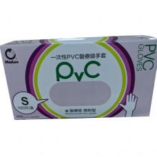 MasLee Vinyl Exam Gloves, Powder-Free, Small, Ca1000